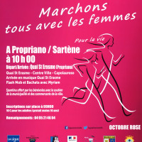 Photo #134 OCTOBRE ROSE